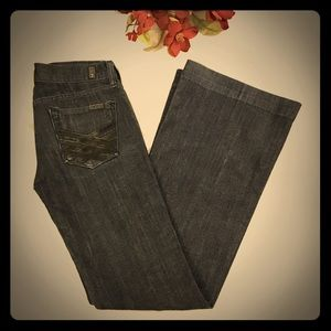🌟NWOT! 🌟 dojo 🥋 7 For All Mankind jeans sz 25